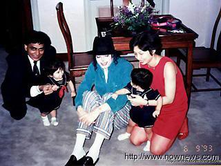 Family Ma Michael Jackson Hotel