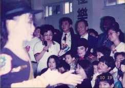 Taiwan 1996