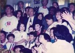 Taiwan1996