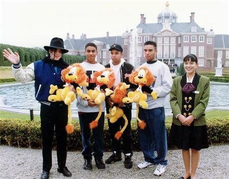 Huis Ten Bosh Japan 1993